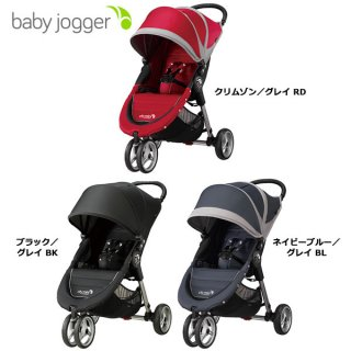 要出典 おしゃれ 海外製ベビーカー Baby Jogger CityMini (ベビージョガー シティミニ)