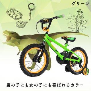 要出典  幼児 自転車 HITS Nemo ヒッツ ネモ 子供用自転車 12インチ