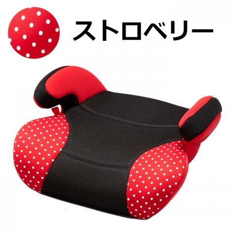 要出典 ブースターシート 日本育児 ブースターEC フルーツバスケット