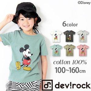 ディズニー 子供服 かすれミッキープリント半袖Tシャツ