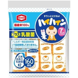 要出典 赤ちゃん お菓子 離乳食 おやつ 亀田製菓 ハイハイン
