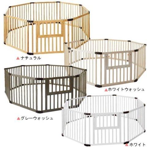 要出典 日本育児 折りたたみ木製ベビーサークル123 8枚セット