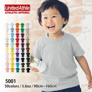 要出典 キッズ Tシャツ ユナイテッドアスレ 5.6オンス ハイクオリティー Tシャツ キッズ