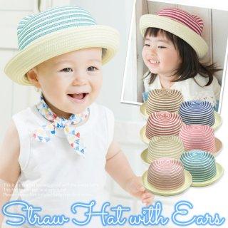 要出典 ベビー帽子 サレルノ 赤ちゃんのお出かけ用麦わら帽子