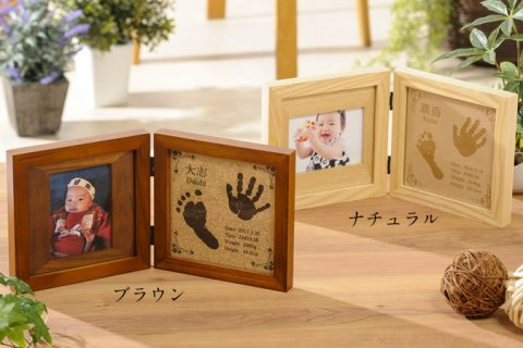 要出典 赤ちゃん 手形 足型 手形、足形キット付 未来への扉 赤ちゃん 木製 フォトフレーム 写真立て