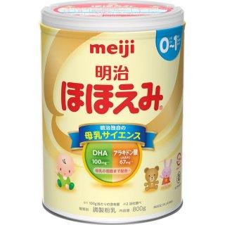 要出典 粉ミルク 比較 明治ほほえみ