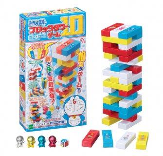 要出典 8歳 男の子 誕生日 プレゼント ドラえもん ブロックタワーゲーム10