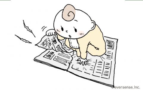 紙をびりびり