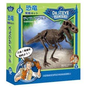 要出典 8歳 男の子 誕生日 プレゼント ジオワールド 恐竜発掘キット ティラノサウルス