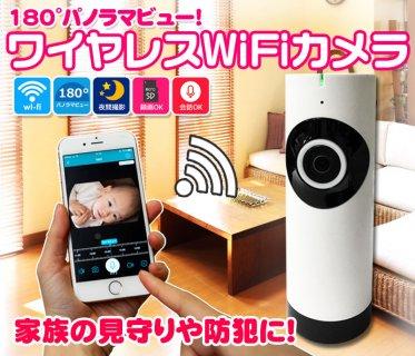 要出典  ベビーモニター180°ハイビジョン画質ワイヤレスWiFiカメラ EC6