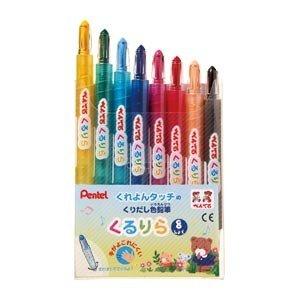要出典 こども お絵かき ぺんてる 色鉛筆 くるりら