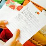 要出典 出産内祝い KYOTO GIHEY 手紙