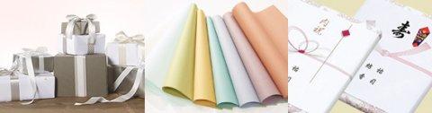 要出典 出産内祝い アンティナ 包装紙 ラッピング