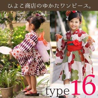 4bcd94699254e 浴衣ドレスの子供用で人気の10選!夏祭りにぴったりのおすすめは ...