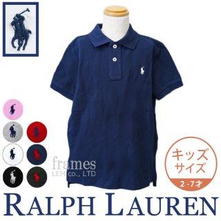 要出典 ポロシャツ キッズ ポロ ラルフローレン キッズ ポロシャツ 半袖 ポニーマーク 刺繍