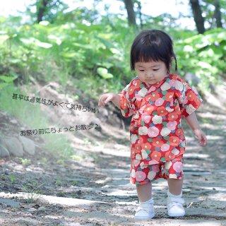 要出典  甚平 女の子 日本製浴衣 古典柄 甚平女の子