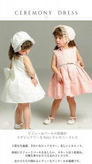 要出典 ベビードレス 赤ちゃん ベビー ドレス 女の子 レース リボン セレモニードレス