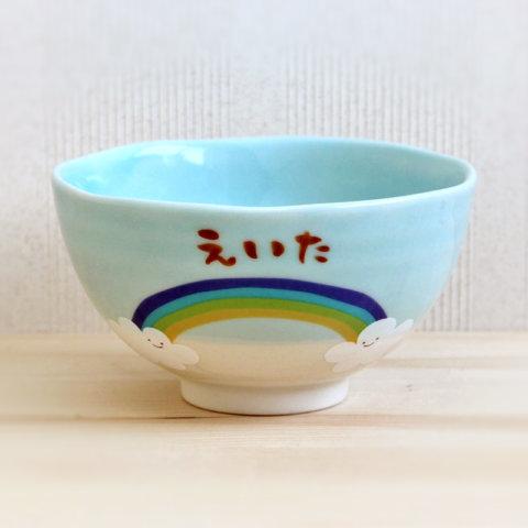 要出典 子供用茶碗 名前入り子ども食器 ひこうき キッズ茶碗