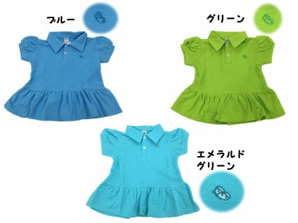 要出典 ポロシャツ キッズ ディッパー キッズ パフスリーブと裾フリルがキュートなポロシャツ
