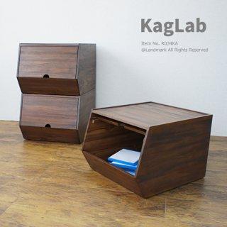 要出典  おもちゃ収納ボックス チーク無垢木製収納ボックス スタッキングボックス R034KA