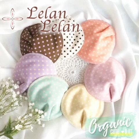 要出典 母乳パッド 布製 ルランルラン お肌に優しくフィットする 母乳パット 水玉