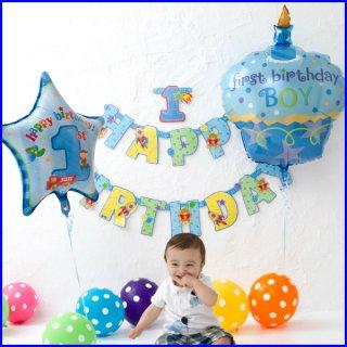 要出典 1歳 男の子 誕生日プレゼント ヘリウムガス入り ビッグサイズのカップケーキバルーンとブルースターバルー
