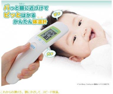 赤ちゃん体温計 カスタム 非接触式体温計 パピッとサーモ
