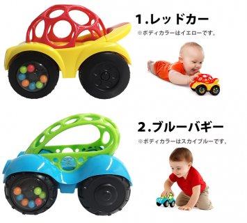 要出典 生後7ヶ月 知育玩具 オーボール ラトル&ロール レッドカー