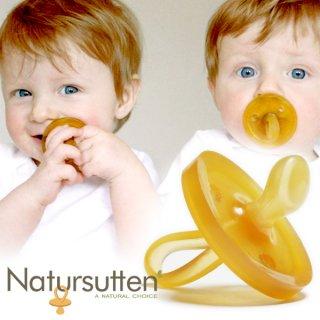 要出典 赤ちゃんのおしゃぶり ナチュアスッテン おしゃぶり 歯科矯正型