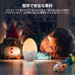 要出典 授乳ライト LED ナイトライト VAVA インテリアライト