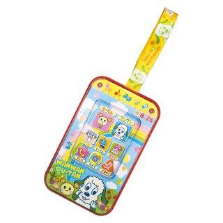 1歳のおもちゃ 子供用 ワンワンとうーたんのベビータッチフォン