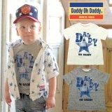 要出典 生後6~12ヶ月 男の子 ベビー服 ブラン Daddy oh Daddy(ダデォ オ ダディ)