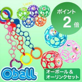 要出典 6ヶ月 赤ちゃん おもちゃ オーボール オーリンク オーボールラトル セット