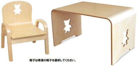 要出典 キッズテーブル MAMENCHI サイズ大きめな木製テーブル 選べる木製チェア