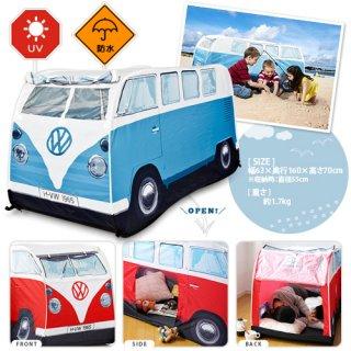 要出典 2歳 男の子 誕生日 プレゼント VW キッズプレイテント