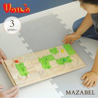 要出典 3歳 男の子 誕生日プレゼント エデュテ ボイラ マザベル