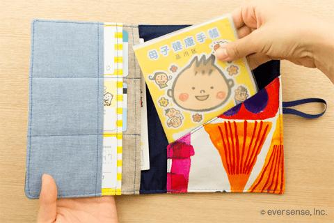 母子手帳ケース 作り方 2