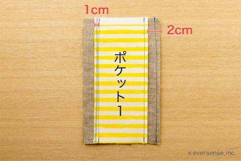母子手帳ケース 作り方 10