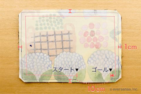母子手帳ケース 作り方 20
