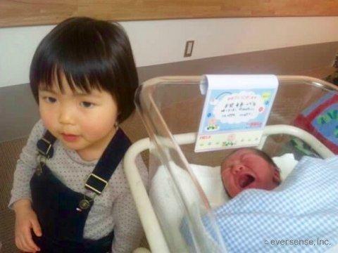 妊娠・出産体験記 オリジナル 新生児 二人目 上の子 Y ロゴ入り