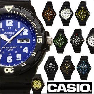 要出典 7歳 男の子 プレゼント CASIO 腕時計 スタンダード MRW-200H