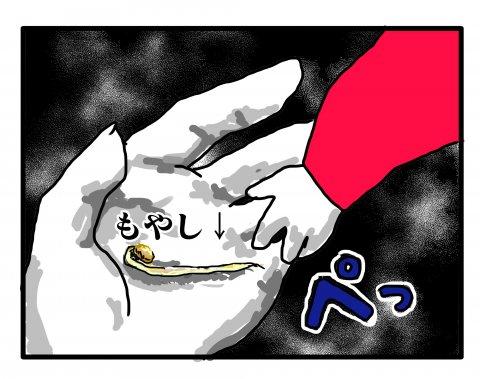 あべかわ 今日もポニョ子びより 第1話