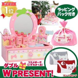 要出典  4歳 5歳 6歳 女の子 クリスマスプレゼント マザーガーデン 野いちご ドレッサー