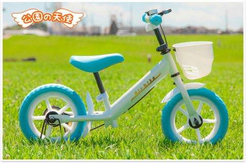要出典 ペダルなし 自転車 キッズバイク ペダルなし自転車 公園の天使