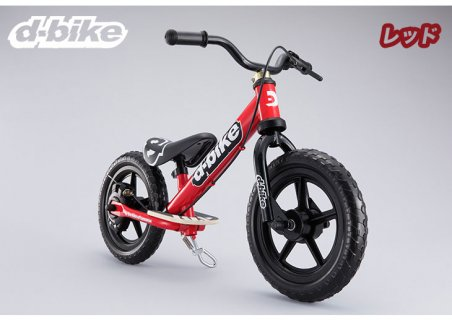 要出典 ペダルなし自転車 アイデス ディーバイク キックス