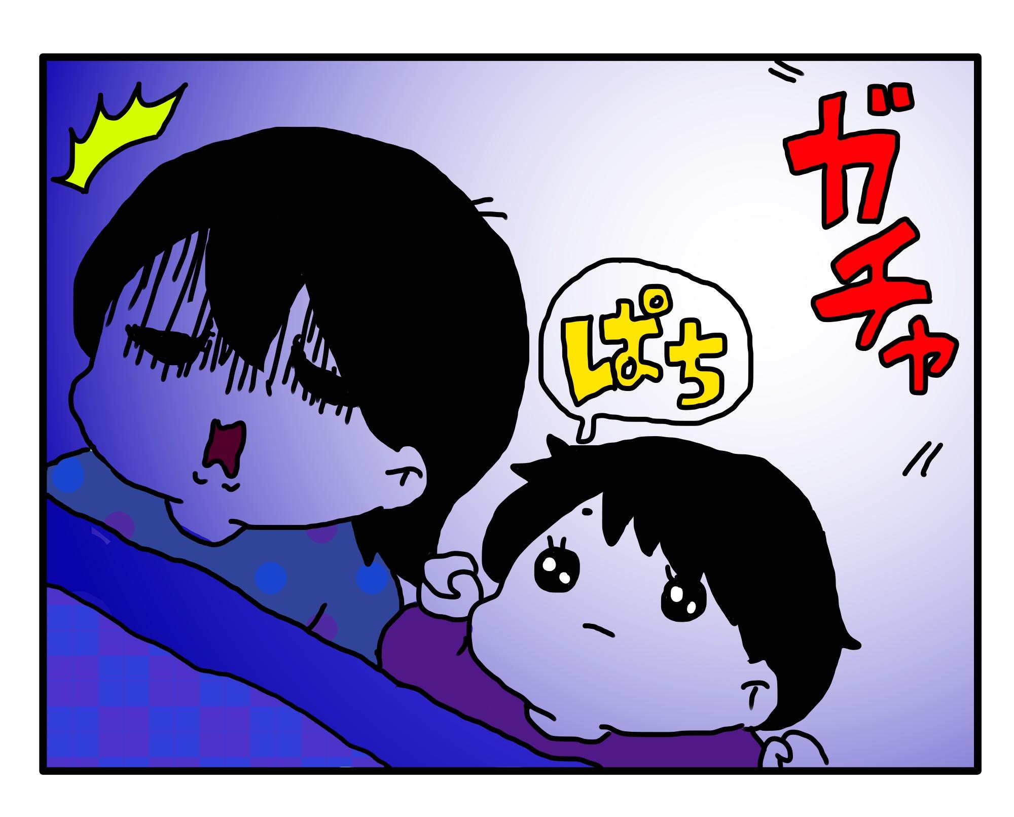 今日もポニョ子びより#9「寝かしつけと悲劇」