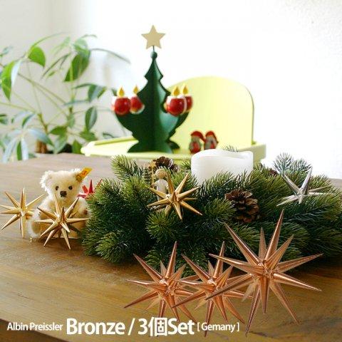 要出典 クリスマス オーナメント ベツレヘムの星 クリスマス オーナメント