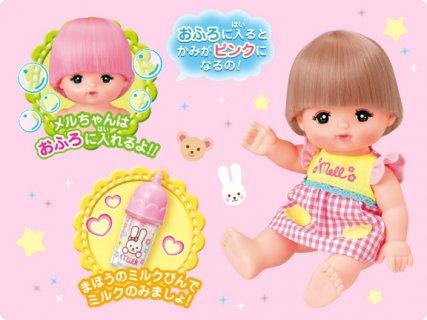 要出典 2歳 おもちゃ メルちゃん お人形セット おせわだいすきメルちゃん