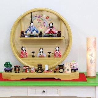 要出典 雛人形 人気 雛人形 コンパクト 一秀 木目込み飾り 丸窓竹製円形台