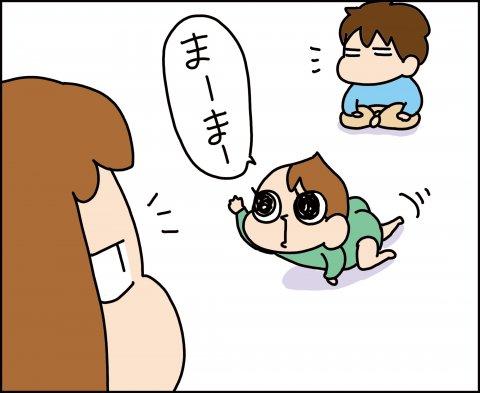 育児漫画 ゆゆ家の男子観察日記 第2話 ゆゆ